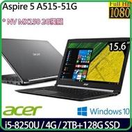 ACER  A515-51G-57BG 灰  8代i5混碟 15.6吋FHD/i5-8250U四核/MX150_2G獨顯/4G/128G SSD+2TB/Win10