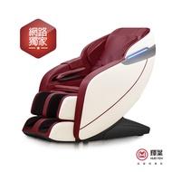 輝葉 新頭等艙零空間按摩椅HY-7060 (贈- 28吋行李箱LUG-A28-BK)