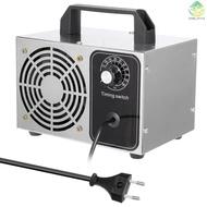 24g 臭氧發生器臭氧消毒機除甲醛異味空氣淨化美規110V