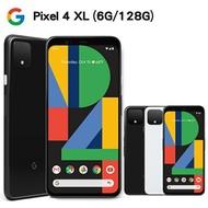 【Google】Pixel 4 XL 6.3吋智慧手機(6G/128G)
