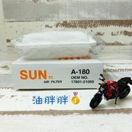 油胖胖🥇 SUN 高品質原廠型 ALTIS 08- YARIS 06- WISH 09- 空氣濾網 空氣濾心 空氣芯