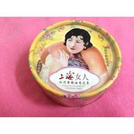 全新上海女人雪花膏 送人自用兩相宜