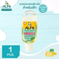 Almi อัลมิ เจลล้างมือเด็ก เจลล้างมือ เจลแอลกอฮอล์ เจลแอลกอฮอล์ สูตรอ่อนโยนจากธรรมชาติ บำรุงผิว 55 มล. (วอเตอร์เมลอน 1 ขวด)