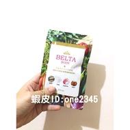 官方正貨💪 BELTA BODY 孅暢美生酵素 活味噌酵素  Belta 生酵素 分裝體驗包、整包