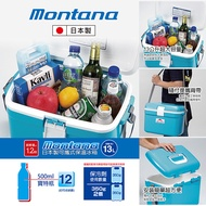 Montana日本製 可攜式保溫冰桶13L 樂天雙11