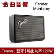 Fender Monterey 無線 藍牙 喇叭 音箱   金曲音響