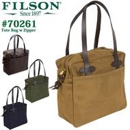Filson Briefcase 261 公事包 電腦包【 美國空運】230 262 256 257 【阿婆K鵝】