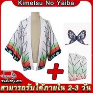 ทันจิโร่ ชุดคอสเพลย์ Anime คอสเพลย์อนิเมะ ชุดคอสเพลย์ Demon Slayer Kochou Shinobu Cosplay Costumes haori coat ชุด Kimetsu No Yaiba men Kimono ทันจิโร่ เสื้อ ชุดคอสเพลย์ดาบพิฆาตอสูร ชุดคอสเพลย์ชาย เสื้อชิโนบุ ชุดชิโนบุ คอสเพลย์ชิโนบุ