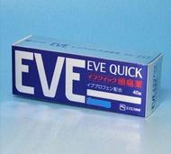 (現貨)日本  EVE   藍色  40錠      (另有白色$260,銀色$300,金色加強版$470)