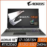 技嘉 AORUS 15G KB 15吋電競筆電(i7-10875H/RTX2060/16G/512G SSD/240Hz)