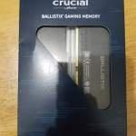 crucial ballistix 3200 ddr4 8GB x2 ram