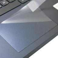 【Ezstick】ASUS X571 X571GT TOUCH PAD 觸控板 保護貼