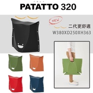 【PATATTO】二代 日本 PATATTO 320 日本摺疊椅 日本椅 椅子 露營椅 紙片椅 日本正版商品(黑)