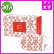 【匠心】三層醫療口罩-成人-吉祥款-古典系列-有MD鋼印(30入/盒)