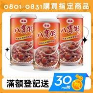 【泰山】八寶粥375g(24罐/箱)