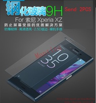 9H TEMPERED GLASS (2pcs) Sony Xperia XZ、Xperia X compact