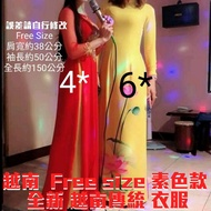 Vietnam Free Size Plain Vietnam Dress Daily 1800 Vietnam Traditional Dress