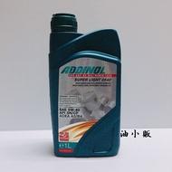 +油小販+ADDINOL 德國龍 SUPER LIGHT 0540 5W-40 德國龍機油 5W40