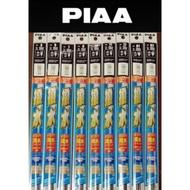愛淨小舖【EXR45】PIAA 雨刷替換條 雨刷條矽膠撥水替換膠條 長度450m (18吋用) 寬度6mm 雨刷膠條