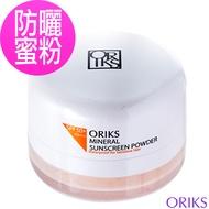 【ORIKS】柔礦防曬蜜粉撲12g (SPF50+/PA+++)
