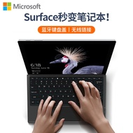 surface keyboard pro76543 Microsoft surface go wireless Bluetooth keyboard cover Shell go2 new tablet computer two-i