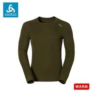 【ODLO 瑞士 男銀離子圓領長袖保暖內衣《軍綠》】152022/保暖內衣/內層/衛生衣