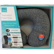 Airia Living旅行頸枕~採用高密度記憶棉舒壓材質ThermaFlip Travel Pillow外布套可機洗