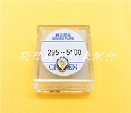 Special rechargeable battery 295-5100 citizen watches CITIZEN eco-drive watches MT621 short feet