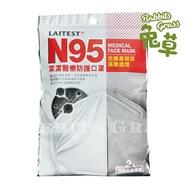 LAITEST萊潔 N95空汙型醫療防護口罩(未滅菌) 2片/袋 : 汙染A級專用 3D立體口罩