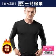 【SunFlower三花】急暖輕著男圓領衫.保暖衣.機能衣(發熱衣)