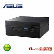 ▲送無線滑鼠▼ ASUS 華碩 VivoMini VC66-C840URTA 8代i5六核Win10迷你電腦 (i5-8400/8G/128G SSD) ~ 登錄送office365~