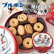 北日本米奇奶油餅乾禮盒