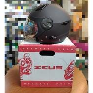 ✔蝦皮最低價👍瑞獅🔥ZEUS 多色齊全 素色 zs612a 612a zs 612 zs-612 半罩 安全帽