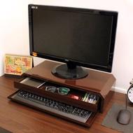 【美佳居】(鐵板製)桌上型-鍵盤+抽屜-螢幕架(二色可選)