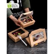 【外帶餐盒】商吉牛皮紙盒高檔沙拉盒一次性外賣餐盒打包盒水果撈盒食品紙餐盒