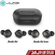 Jlab JBuds Air / JBuds Air Icon 真無線藍牙耳機 蝦皮24h 現貨