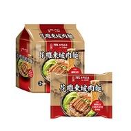 台酒花雕東坡肉袋麵(3包/袋)