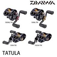 漁拓釣具 DAIWA TATULA 100 SH TW (兩軸捲線器)