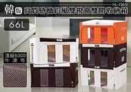 BO雜貨【YV3591】韓版高檔 雙開雙視窗牛津布鐵架收納箱 66L棉被衣服玩具摺疊收納箱