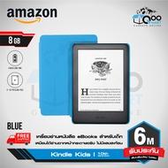 ส่งฟรี Amazon Kindle Kids eBooks Reader (10th Gen 2019) 8GB / Wi-Fi หน้าจอขนาด 6 นิ้ว # Qoomart