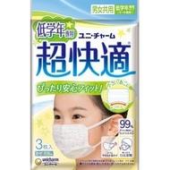 Unicharm優妮嬌盟 超快適 低年級專用一般醫 用口罩3枚入(M) -限購1包