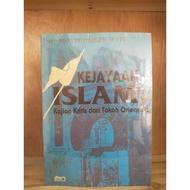 The Triumph of Islam in Critical Studies of Orientation Figures - W. Montgomery Watt