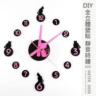 時鐘 DIY立體壁貼可愛貓咪造型靜音掛鐘 小孩房牆面設計可調大小壁鐘 現代浪漫時鐘