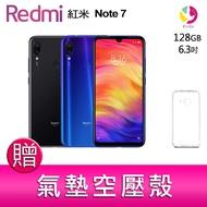 分期0利率 紅米 Redmi Note 7 (4GB/128GB) 4800萬雙攝智慧手機 贈『手機指環扣*1』▲最高點數回饋23倍送▲