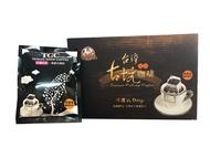 【TGC】台灣古坑濾掛式咖啡 12包,下訂後即新鮮烘培,100%阿拉比卡種單品莊園咖啡豆