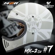 M2R 安全帽 山車帽 MX-2SV #7 消光米灰 全罩 MX2SV 復古安全帽 越野 哈雷 耀瑪騎士