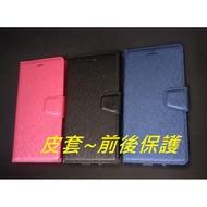 蘋果6 6PLUS 6S 6SPLUS 磁扣 掀蓋 手機 保護套 側翻掀套 皮套  防摔 立式 IPHONE I6S