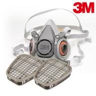 3M 6200 防毒口罩組合 搭3M6001有機蒸氣濾罐 有機 汽油 噴漆 烤漆 丙酮 6200x6001