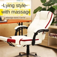Boss Chair Home Computer Chair Ergonomics Office Chair Leisure Back-to-back Chair Can Lie Down To Rise And Fall Boss Chair
