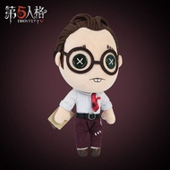 Hot Game Identity V Doll Freddy Riley Lawyer Anime Cosplay Doll Plush Stuffed Toy Change Suit Dress Up Clothes Plushie Doll Gift